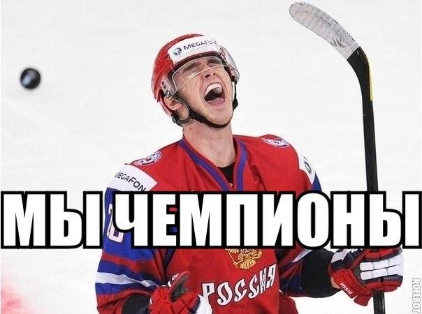 хоккей5